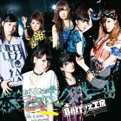 本気ボンバー!! (Maji Bomber!!) - Berryz Koubou