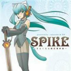 SPIKE -Maruku Naru Settei Shiryoushuu- - XM