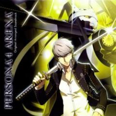Persona 4 Arena Arranged Soundtrack