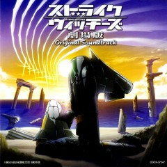 Strike Witches The Movie Original Soundtrack CD2