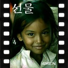 Present  - 4Men