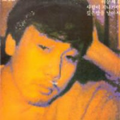 Lee Moon Sae Vol.4 - Lee Moon-sae
