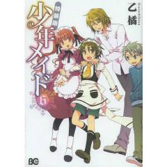 Shonen Maid 6 Special Edition Drama CD