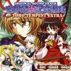 TOHO TEMPEST EXTRA (CD2) - Sonic Hispeed Omega