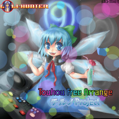 The Strongest Team - Cirno Project