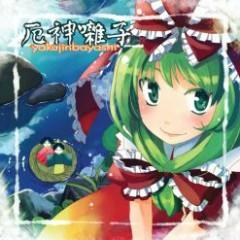 厄神囃子 (Yakujin Bayashi)  - Mikan-Box