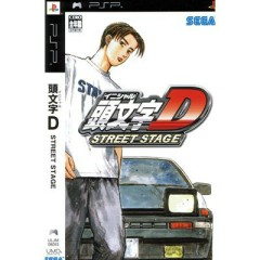 Initial D Street Stage (Unofficial Release)
