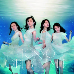 water lily - Suiren - - Tokyo Girls 'Style
