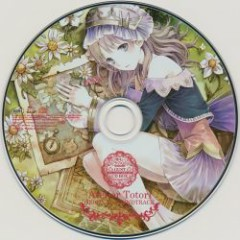 GUST 20th ANNIVERSARY CD BOX CD23 No.1