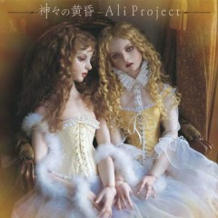 神々の黄昏(Kamigami no Tasogare) - Ali Project
