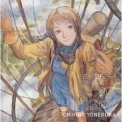 Best Of Chihirox (CD3)