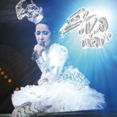 Wow3 (Disc 1) - Tiêu Á Hiên