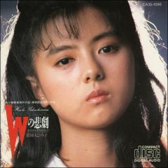 W no Higeki Original Soundtrack  - Joe Hisaishi