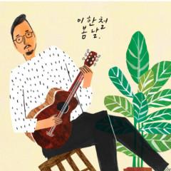 Springtime - Lee Han Chul