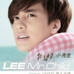 小先生/Mr.Children - Lý Dịch Phong