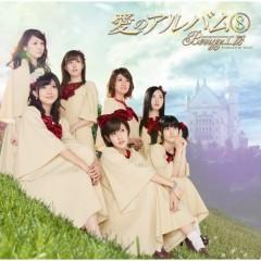 愛のアルバム8 (Ai no Album 8)