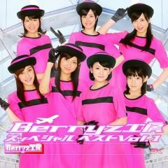 Berryz工房 スペシャル ベスト Vol.1 (Berryz Kobo Special Best Vol.1)