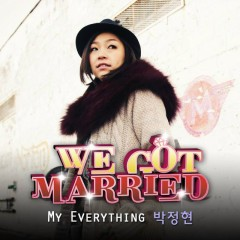 My Everything – We Got Married OST