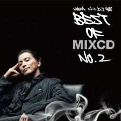 Best Of Mix CD No.2 (CD1)