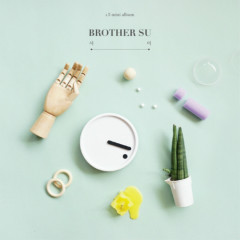 Between - Brother Su