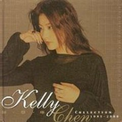 Collection 1995-2000 (Disc 1)