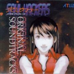 Devil Summoner Soul Hackers Original Soundtracks Disc 2 Part I