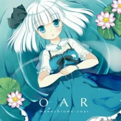 OAR - monochrome-coat