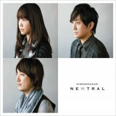 NEWTRAL (CD2)