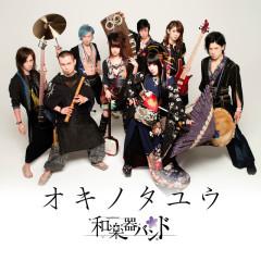 Shikisai - Wagakki Band