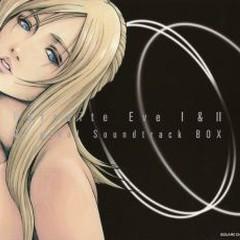 Parasite Eve I & II Original Soundtrack BOX CD4