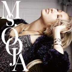 ギブス (Gips) - Ms.OOJA