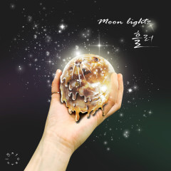 Flow (Single) - Moon Lightz