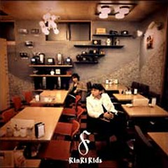 F Album - Kinki Kids