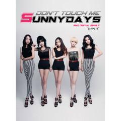만지지마 (Don't Touch Me) - Sunny Days
