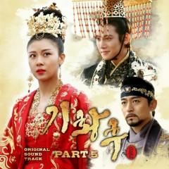 Empress Qi OST Part.5  - Park Wan Kyu