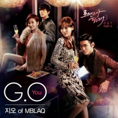 I Need Romance 3 OST Part 3  - G.O