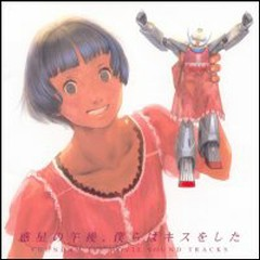 Turn A GUNDAM the MOVIE (CD1) - Yoko Kanno