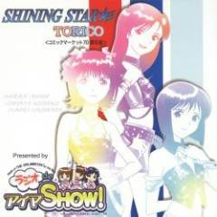 THE IDOLM@STER TORICO - SHINING STAR★ Comic 70 Limited Edition - THE iDOLM@STER