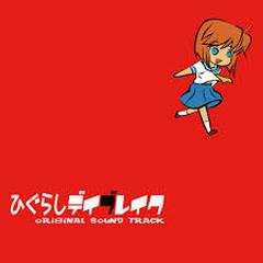 Higurashi Daybreak Original Soundtrack CD2 - Higurashi no Naku Koro ni