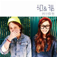 Life First Album - Hug & Kiss