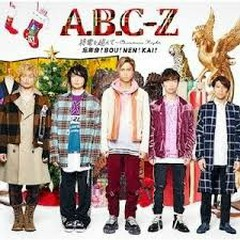 Shuuden wo Koete Christmas Night - A.B.C-Z