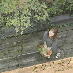 Okrimono - Maiko Fujita