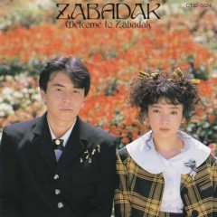 Welcome To Zabadak