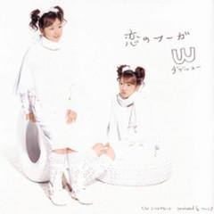 Koi no Fuga - W (Double You)