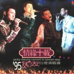 情缘十载'95友学友台湾演唱会/ Jacky Cheung Concert In Taiwan '95 (CD1) - Trương Học Hữu