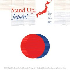 Stand Up, Japan