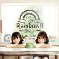 Ring Ring Rainbow!! - YuiKaori