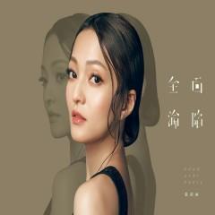 全面沦陷 / Toàn Diện Thất Thủ - Trương Thiều Hàm