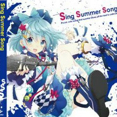 Sing Summer Song  - Forestpireo