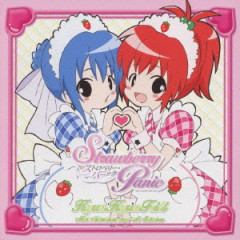 Web Radio Mai & Ai no Dengeki G's Radio - Strawberry Panic! Onesama to Ichigo Sodo CD Radio : Kyun kyun Huriru